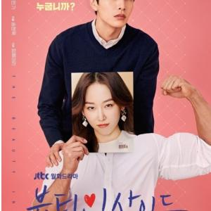 私がはまった韓国ドラマ3つ!