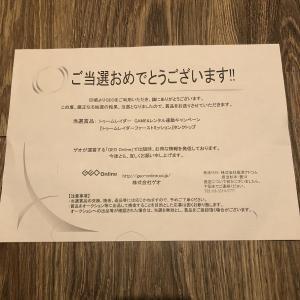 【懸賞当選!】GEOアプリからトゥームレイダー タンクトップ当選