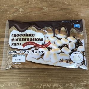【安くて美味しかったです】シャトレーゼ チョコレート マシュマロ ピザ