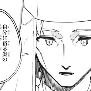 今週の週刊少年漫画(51号)の感想