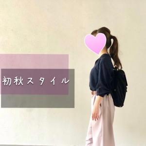 【ファッション】ユニクロで秋に買い足して正解だった2品^^