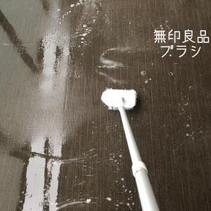 【春の中掃除20分】春の朝、雨の日にやりたい!ベランダ掃除の理由3つ