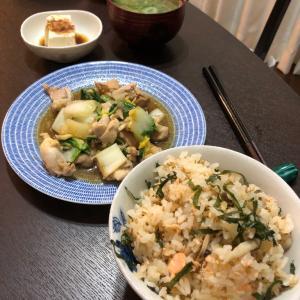 【食材使い切り5days】野菜やお肉を1週間で使い切る工夫