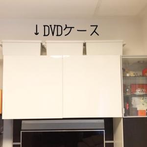 【手放す】いつか減らしたい収納や家具6選^^