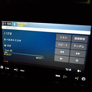 Bluetooth機器の音飛び改善方法