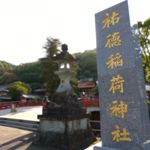 仙狐さんに触発されて祐徳稲荷神社に行ってきた