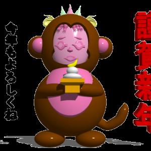 【再放送】妙なミョウ・ガール 71-73