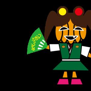 【再放送】妙なミョウ・ガール 90-92