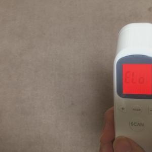 人肌の温もりを数値化する