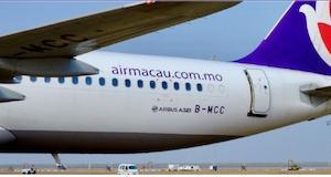 パスポート申請完了☆安心ついでにマカオ航空について調べてみた
