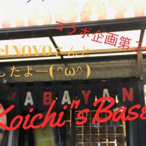 """koichi""""sBase フィリピンコラボ企画第2弾フィリピン居酒屋に行って来た"""