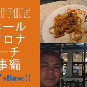 """koichi""""sBase !!フィリピンボホール島アロナビーチからの食事編"""