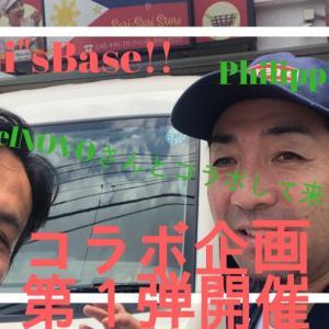 """Koichi""""sBase フィリピン今回はチャンネルNOVOさんとコラボしてきたよ"""
