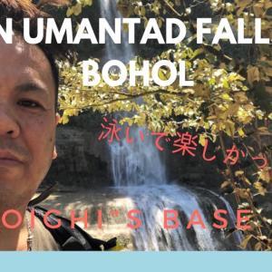 """Koichi""""sBase フィリピンボホール島の秘境!Can umanted fallsに行って"""