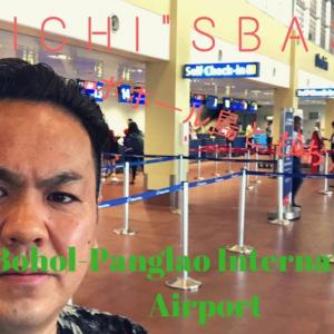 """koichi""""sBase フィリピンボホール島‼️空港内散策です。これからダバオに向かいます"""