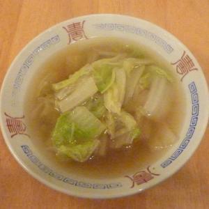 私の昼食(白菜の和風スープ)