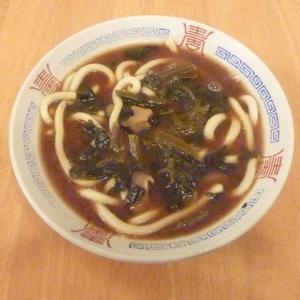 私の料理(ほうれん草の味噌汁うどん)