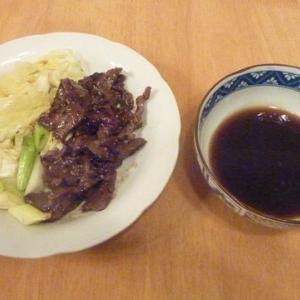 私の料理(ハラミの焼肉)