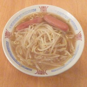 私の料理(もやし醤油ラーメン)
