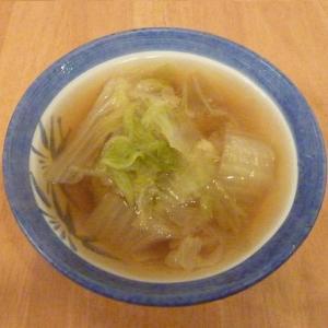 今日の昼食(白菜のスープ)