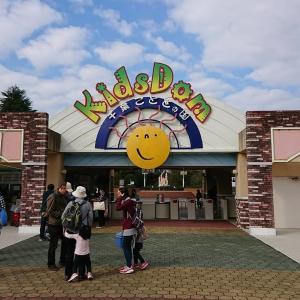 千葉こどもの国キッズダムに行ってきました!