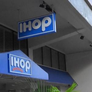 2017~2018年末年始子連れハワイ旅行記*2日目【アラモアナホテルのプール・IHOP アイホップでパンケーキ・Walmart ウォルマートでショッピング】