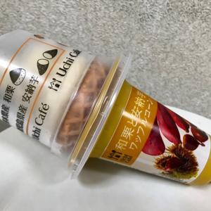 ウチカフェ 和栗と安納芋ワッフルコーン