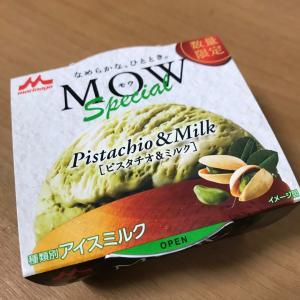 MOWスペシャル ピスタチオ&ミルク