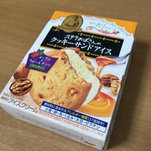 ステラおばさんのクッキーサンドアイス メープル&ウォールナッツ〈森永製菓〉