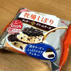 牧場しぼり クッキーonクリームチーズ〈江崎グリコ〉