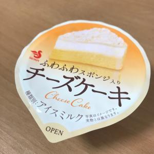 チーズケーキアイス〈セイカ食品〉