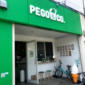 PEGO&CO.世田谷店 トリプルソフト