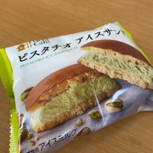 ウチカフェ ピスタチオアイスサンド〈森永製菓〉