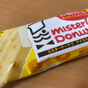 ミスタードーナツアイスバー〈森永製菓〉