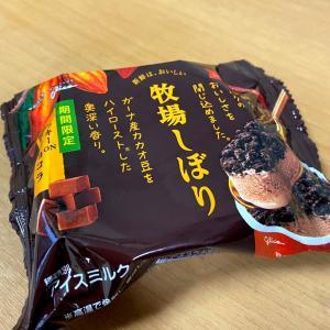 牧場しぼり クッキーON濃厚ショコラ〈江崎グリコ〉