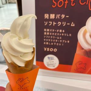 発酵バター専門店HANERU ソフトクリーム