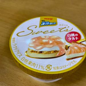 スーパーカップSweet's 白桃のタルト