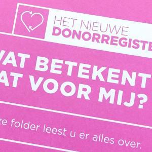 登録しましたか?オランダ新ドナー法が施行
