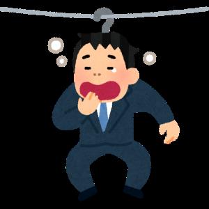 【会社生活】旧帝卒会社員の仕事が暇すぎる時の1日を公開