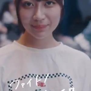 【ミスコン】2019ミス慶応出場の濱松明日香さん加工なしだとキツイと話題。アンチが沸くのは本人の素行のせい?