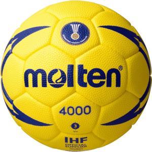 【ハンドボール】日本代表の弱点はどう考えてもポスト。