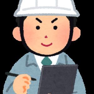【電気系】大卒・院卒インフラの仕事内容を詳しく説明~ヘルメットを被る覚悟はあるか~