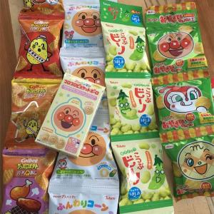 【100均】食品おすすめ商品☆