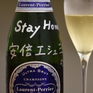 Laurent Perrier Ultra Brut NV / ローラン ペリエ ウルトラ ブリュット NV