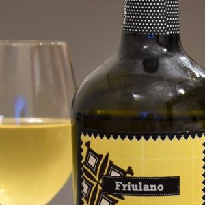 Borgo Magredo Friulano 2012 / ボルゴ マグレード フリウラーノ 2012