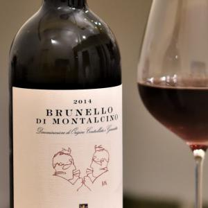 Cecchi Brunello di Montalcino 2014 / チェッキ ブルネッロ ディ モンタルチーノ 2014