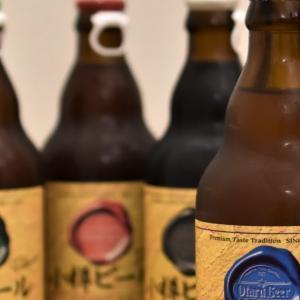 小樽ビール 4 種