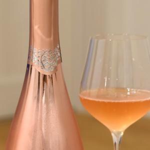 Bellenda Vino Spumante Rose Brut Rosalica NV / ベッレンダ ロゼ スプマンテ ブリュット ロザリカ NV