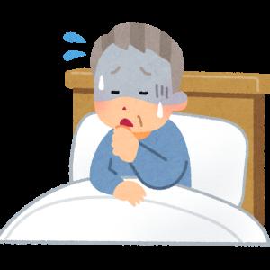 中国・武漢市で発生した新型コロナウイルスに関する注意喚起