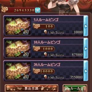 カジノ30日目